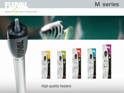 fluval-m-series-heater